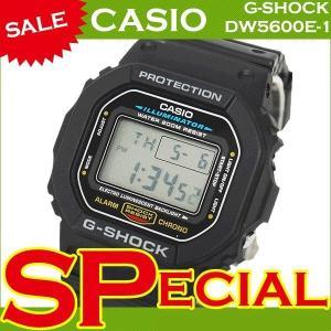 【名入れ対応】 【3年保証】 カシオ CASIO G-SHOCK Gショック 腕時計 メンズ 海外モデル 映画 スピードモデル 腕時計 DW-5600E-1 黒 ブラック  あすつく|cross9