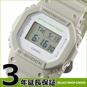 カシオ CASIO Gショック G-SHOCK サンドベージュ 腕時計 メンズ dw-5600m-8dr 海外モデル