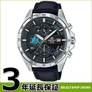 【3年保証】 カシオ CASIO エディフィス EDIFICE クロノグラフ EFR-556L-1A 腕時計 メンズ アナログ 防水 ブラック 海外モデル ポイント消化 あすつく|cross9