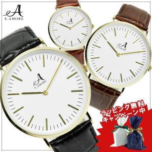 即納 【ラッピング付き】 腕時計 クロス限定 メンズ レディース ユニセックス ウォッチ ゴールド アモーレ 選べる3カラー FAL50509