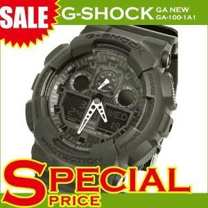 【名入れ対応】 【3年保証】 CASIO カシオ 腕時計 G-SHOCK Gショック メンズ 人気 GA-100-1A1 GA-100-1A1DR ブラック 黒 海外モデル  あすつく ポイント消化|cross9