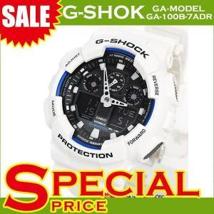 【3年保証】 CASIO カシオ 腕時計 G-SHOCK Gショック メンズ 人気 アナデジ STANDARD GA-100B-7ADR ホワイト 白 GA-100B-7A 海外モデル  あすつく|cross9