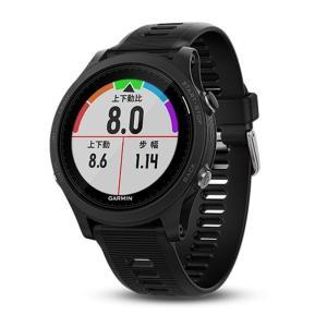 ガーミン GARMIN ForeAthlete935 Black スマートウォッチ 腕時計 010-...