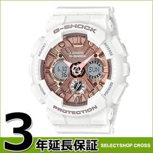 【3年保証】 カシオ CASIO Gショック G-SHOCK ジーショック Sシリーズ メンズ 腕時計 GMA-S120MF-7A2DR ホワイト/ピンクゴールド ポイント消化 あすつく|cross9