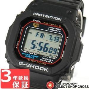 【3年保証】 CASIO カシオ 腕時計 G-SHOCK Gショック メンズ 人気 電波 時計 ソーラー GW-M5610-1DR ブラック 黒 GW-M5610-1 海外モデル  あすつく|cross9