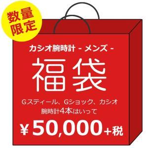 福袋 2019年 ご予約 カシオ 腕時計 Gショック カシオ メンズ 新春福袋 5万円コース 4本入り|cross9
