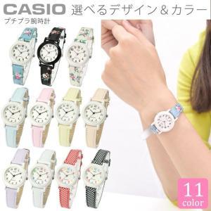 カシオ CASIO レディース 腕時計 ウォッチ デジタル カジュアル 選べる11カラー チープカシオ チプカシ 安い かわいい LQ-139L おしゃれ ポイント消化