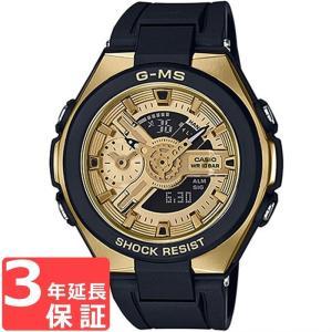 【3年保証】 カシオ CASIO BABY-G G-MS ベビージー ジーミズ クオーツ ブラック レディース 腕時計 MSG-400G-1A2DR MSG-400G-1A2 海外モデル|cross9