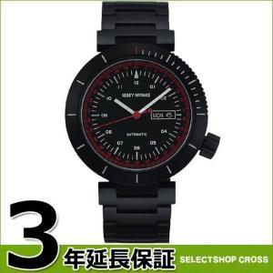 ISSEY MIYAKE イッセイ ミヤケ W ダブリュ 自動巻き(手巻きつき) メンズ 腕時計 NYAE701 限定生産品 数量限定 国内200個 数量限定モデル おしゃれ|cross9