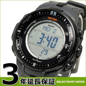 CASIO カシオ PRO TREK プロトレック メンズ 腕時計 電波ソーラー デジタル PRW-3000-1ER ブラック 海外モデル