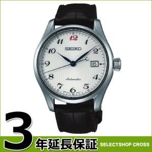 【3年保証】 SEIKO セイコー PRESAGE プレザージュ プレステージモデル メカニカル 自動巻(手巻つき) メンズ 腕時計 SARX041 おしゃれ ポイント消化|cross9