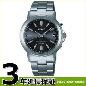 【3年保証】 SEIKO セイコー SPIRIT スピリット 電波 時計 ソーラー修正 メンズ 腕時計 SBTM169 おしゃれ ポイント消化 あすつく|cross9