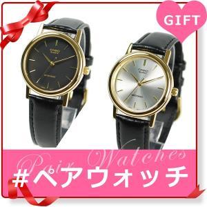 【ペアウォッチ】 CASIO カシオ 腕時計 レザーベルト ...