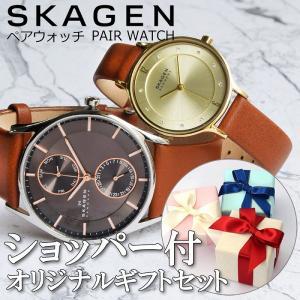 【ペアウォッチ】 【ラッピング付】 【3年保証】 スカーゲン SKAGEN 腕時計 メンズ レディース グレー ブラウン ゴールド ブラウン SKW6086 SKW2147|cross9