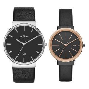 【3年保証】 スカーゲン SKAGEN ペアウォッチ レザーベルト ブラック ブラック 腕時計 メンズ レディース ユニセックス SKW6104 SKW2480 ポイント消化|cross9