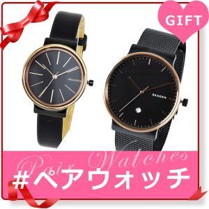 【ペアウォッチ】 SKAGEN スカーゲン 腕時計 レザーベ...