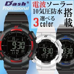 アリアス ALIAS ダッシュ DASH プロフェッショナル ソーラー 電波ウオッチ 10気圧防水 メンズ 腕時計 選べる3カラー ポイント消化|cross9