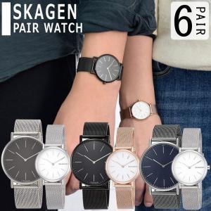 スカーゲン SKAGEN ペアウォッチ ペア 腕時計 時計 メンズ レディース ユニセックス 恋人 カップル 記念日 夫婦 ペアルック プレゼント|cross9