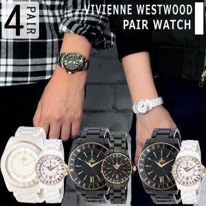 ヴィヴィアン ウエストウッド VIVIENNE WESTWOOD ペアウォッチ ペア 腕時計 時計 メンズ レディース ユニセックス カップル 夫婦 記念日 プレゼント|cross9