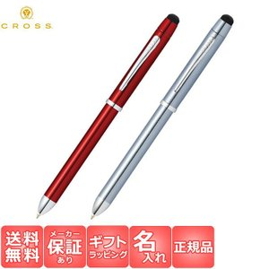 クロス CROSS テックスリープラス TECH3+ ボールペン 複合ペン 多機能ペン 筆記用具 ト...