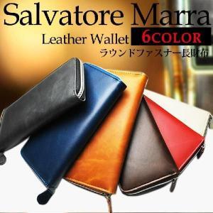 上質なサルバトーレマーラの ファスナー開閉式長財布が入荷しました!! シンプルなデザインでありながら...