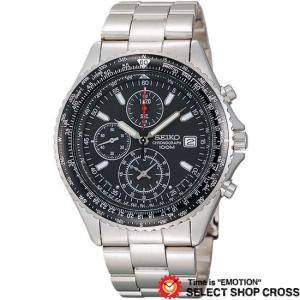 【3年保証】 セイコー SEIKO 腕時計 海...の関連商品9