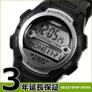 CASIO カシオ ベーシック デジタル 液晶 クオーツ ユニセックス メンズ レディース 腕時計 ...