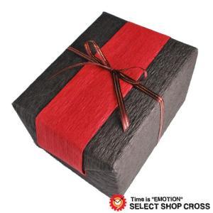 ギフトラッピング ブラック 黒包装紙 ブラウンリボン大切なプレゼントに想いを乗せて★ ポイント消化 あすつく cross9