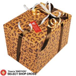 ギフトラッピング yg-hyou500 ヒョウ柄包装紙 大切なプレゼントに想いを乗せて★ 自分ギフト ポイント消化 あすつく cross9