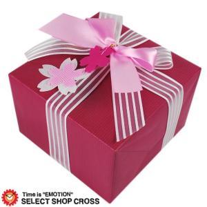 ギフトラッピング yg-sakured500 レッド包装紙 さくらリボン 大切なプレゼントに想いを乗せて★ ポイント消化 あすつく cross9