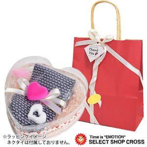 ギフトラッピング 1200 ネクタイレッド紙袋 ハート型ケース付 大切なプレゼントに想いを乗せて yg-tieht-rebag1200 ポイント消化の画像