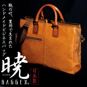 ビジネスバッグ メンズ ブリーフケース ビジネス トートバッグ 2WAY ショルダーバッグ BAGGEX リクルートバッグ|crosscharm
