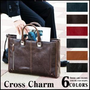 ビジネスバックメンズ ビジネスバッグ ダレスバッグ BAGGEX メンズ トート バック 通勤 ショルダーバッグ 2way|crosscharm