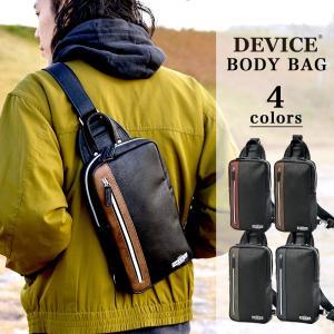 ボディバッグ メンズ ボディーバッグ ボディバック ショルダーバッグ 鞄 かばん|crosscharm