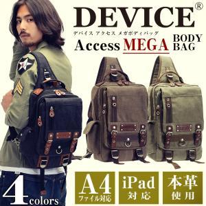 DEVICE Access メガボディバッグ