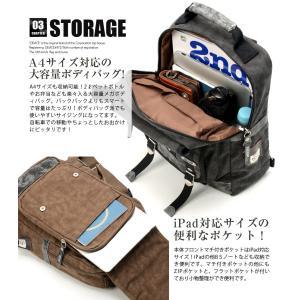 ボディバッグ メンズ 大きめ ブランド 帆布 大容量 ボディ バック バッグ ボディバッグ ワンショルダー DEVICE 斜めがけ A4|crosscharm|15