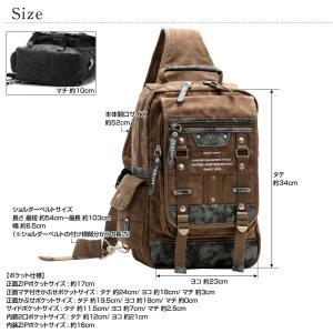ボディバッグ メンズ 大きめ ブランド 帆布 大容量 ボディ バック バッグ ボディバッグ ワンショルダー DEVICE 斜めがけ A4|crosscharm|21