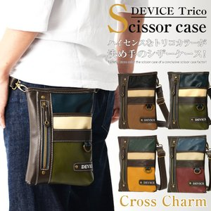 シザーケース ミニショルダーバッグ 2way メンズ DEVICE ベルトポーチ ミニバッグ 大きめ ブランド|crosscharm