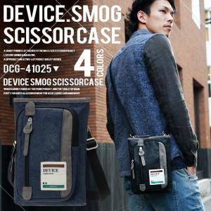 シザーケース シザーバッグ ショルダーバッグ 2way メンズ DEVICE ベルトポーチ|crosscharm
