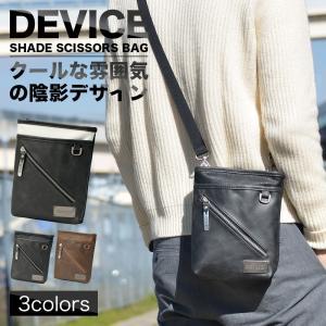 シザーバッグ シザーケース ミニ ショルダーバッグ メンズ 2way ウエストポーチ ベルトポーチ かばん 鞄 大きめ ブランド|crosscharm