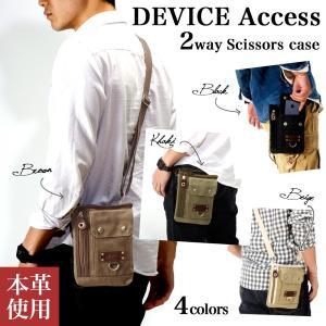 DEVICE バッグ シザーケース シザーバッグ ショルダーバッグ 帆布バッグ 2way メンズ ベルトポーチ|crosscharm