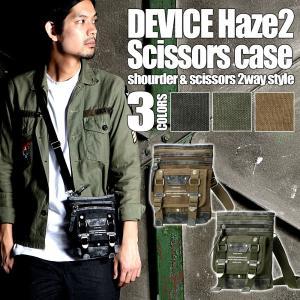 シザーケース シザーバッグ ショルダーバッグ デバイス 2way メンズ DEVICE ベルトポーチ ミニショルダー|crosscharm