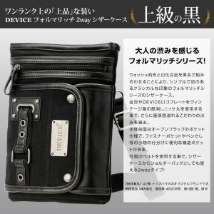 シザーケース シザーバッグ メンズ DEVICE フォルマ 2way ショルダーバッグ ウエストバッグ デバイス 帆布 かばん|crosscharm|02