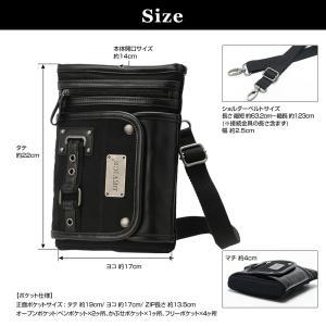 シザーケース シザーバッグ メンズ DEVICE フォルマ 2way ショルダーバッグ ウエストバッグ デバイス 帆布 かばん|crosscharm|16