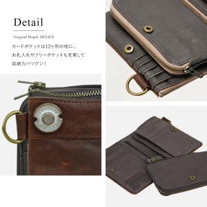 財布サイフさいふ/財布メンズ/牛革 札入れ/二つ折り財布/財布メンズ財布|crosscharm|05