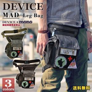 レッグバッグ レッグポーチ メンズ ウエストバッグ ヒップバッグ かばん デバイス|crosscharm