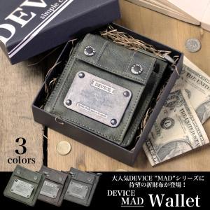 財布 メンズ 二つ折り メンズ財布 サイフ さいふ 男性 革 本革 本皮 牛革 折財布 大きい小銭入れ|crosscharm