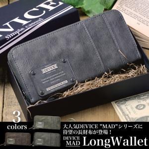 長財布 メンズ財布 ラウンドファスナー PUレザー ブランド デバイス DEVICE ウォレット さいふ|crosscharm