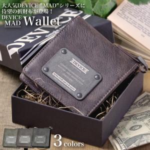 財布 二つ折り財布 メンズさいふ ウォレット PUレザー ブランド デバイス DEVICE|crosscharm