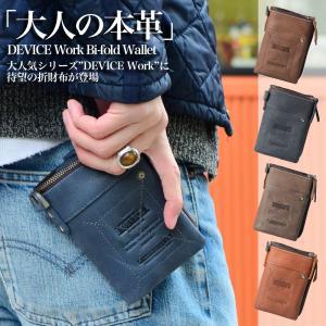 財布 二つ折り財布 メンズ 折り財布サイフさいふ メンズ 革 レザー ブランド DEVICE メンズ財布|crosscharm